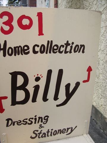 Billy andmoreへ、いざ