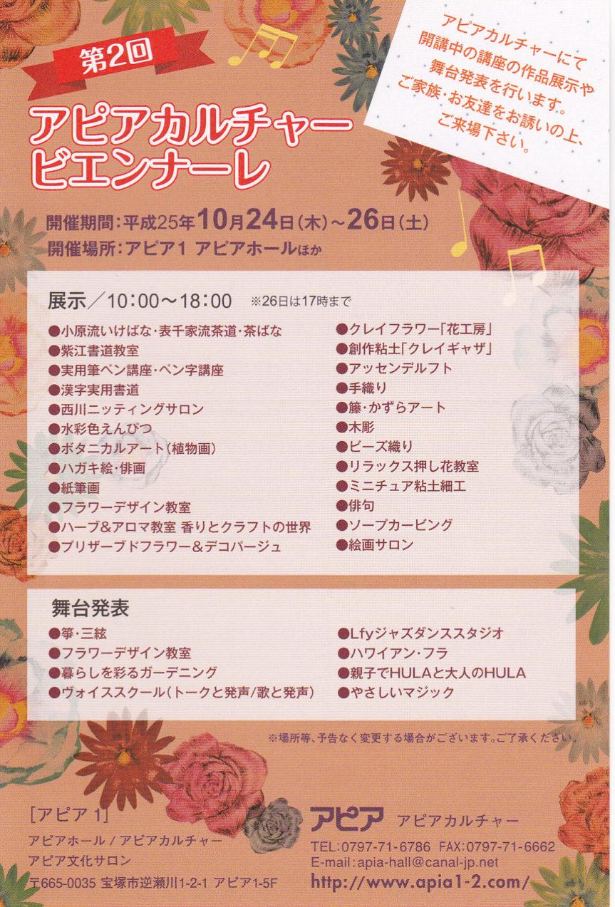 10月・11月の水彩色えんぴつ教室作品展のご案内