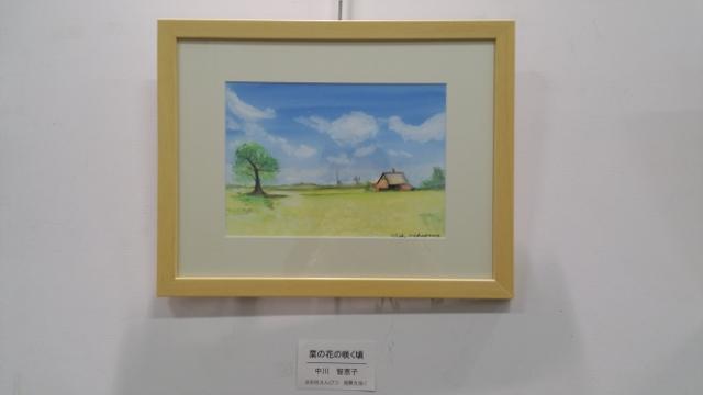 朝日カルチャー風景画コース 作品展開催中