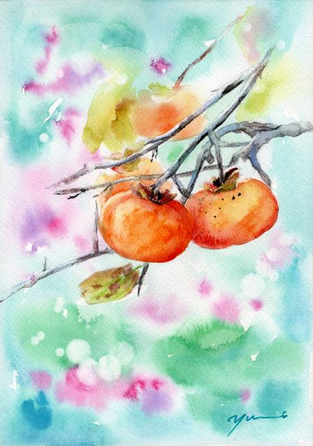 10月水彩色鉛筆教室「Persimmon(柿)」