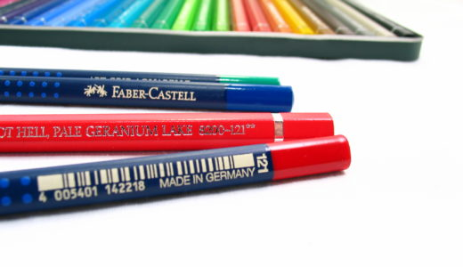 はじめての水彩色鉛筆 選び方①使い方で選ぼう